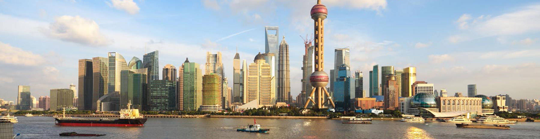 Chinese City Scape