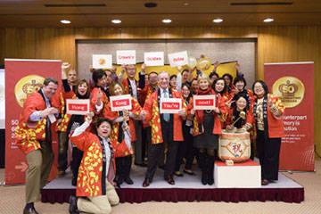 Crown's Japan Golden Relay